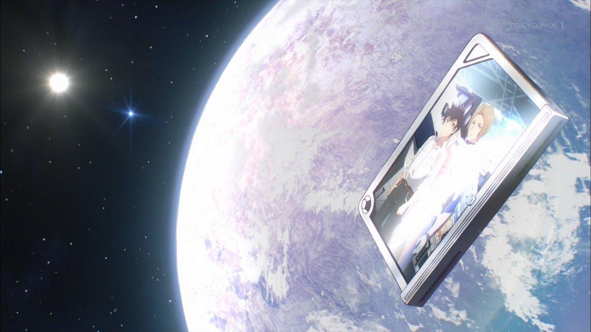 アニメ「彼方のアストラ」1話(新) 令和アニメ初の「無人惑星サヴァイヴ」来たwwww