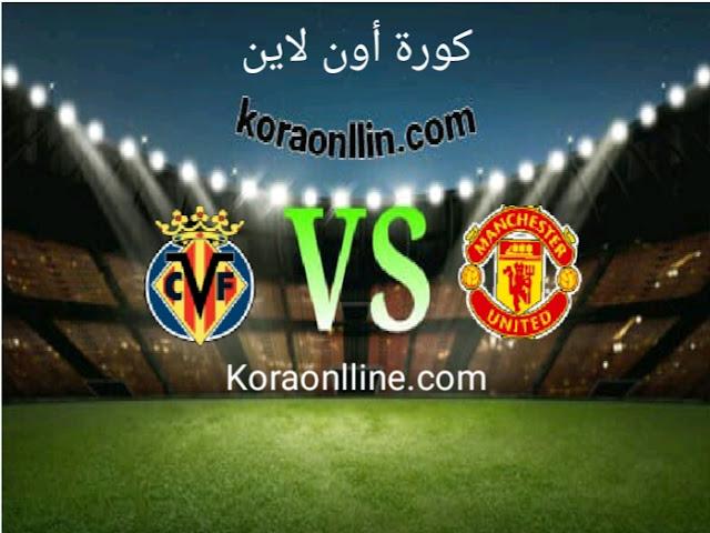 مباراة نهائي الدوري الاوروبي