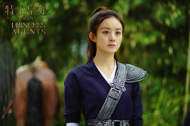 Princess Agents Zanilia Zhao