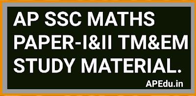 AP SSC MATHEMATICS STUDY MATERIAL.