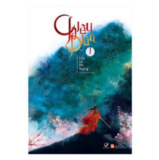 Chiêu Diêu Tập 1 ebook PDF EPUB AWZ3 PRC MOBI