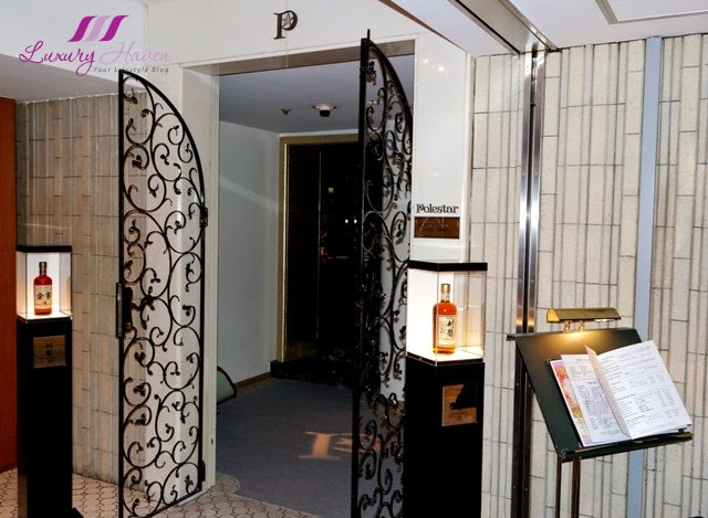 keio plaza hotel tokyo sky bar polestar blogger review