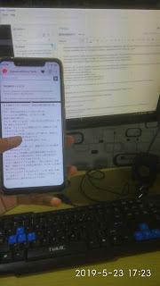 Menerjemahkan Web Novel