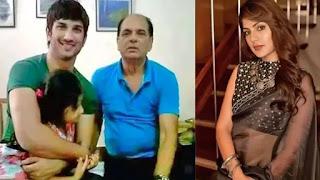 Sushant singh father KK singh and rhea chakrborty