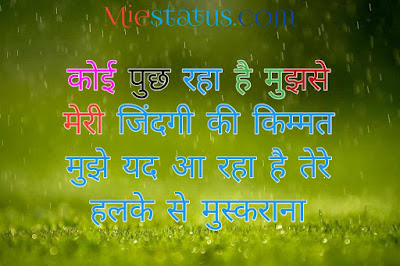hindi status attitude love