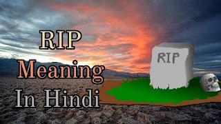 Rip in hindi