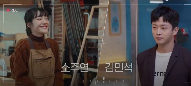 lovestruck in the city eps 12 sub indo