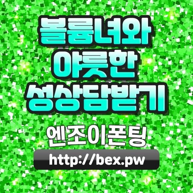 인천터미널무에타이