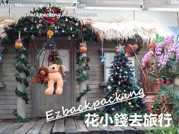 香港聖誕好去處: 香港公園紫羅蘭展覽