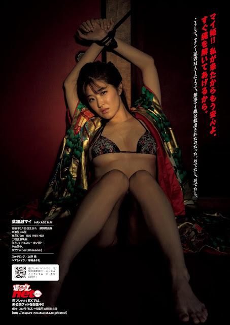葉加瀬マイ Hakase Mai LADY NINJA Images