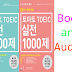 Book and Audio Tomato New TOEIC Practice LC and RC