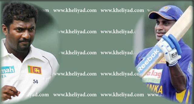sanath jayasuriya-muttaiya muralidharan; muttaiya muralidharan cricket; sanath jayasuriya; sanath jayasuriya cricket; muttaiya muralidharan; sri lanka cricket record; sri lanka cricket team; partnership record; partnership world record; indian cricket team; rohit sharma; rohit sharma cricketer; rohit sharma circketer; jasprit bumrah; रोहित शर्मा; गोलंदाज जसप्रीत बुमराह; फलंदाजीत जोडी; बुमराह; क्रिकेट विश्वविक्रम; रोहित-बुमराह; सनथ जयसूर्या; फिरकी गोलंदाज मुथय्या मुरलीधरन; coronavirus cricket; करोना विषाणू संसर्गाची महामारी; आंतरराष्ट्रीय क्रीडा स्पर्धा ठप्प; रोहित-चहल; फिरकी गोलंदाज युजवेंद्र चहल; जयसूर्या-मुरलीधरन; kheliyad cricket; yuzvendra chahal; kheliyad; covid 19 effect; cricket; without partnership; kheliyad mahesh pathade; cricket-partnership-history