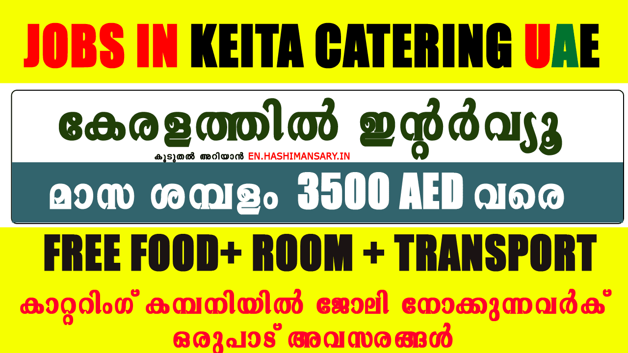 KEITA Catering UAE Recruitment 2021-hashimansary
