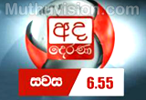 Derana News 6.55pm 18.01.2020
