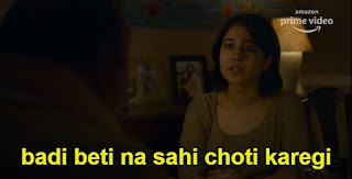 Badi beti na sahi choti karegi   sweta tripathi as gajgamini gupta    Mirzapur 2 Meme Templates (from Mirzapur 2 trailer)