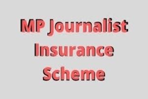 MP पत्रकार स्वास्थ्य एवं दुर्घटना बीमा योजना ऑनलाइन आवेदन