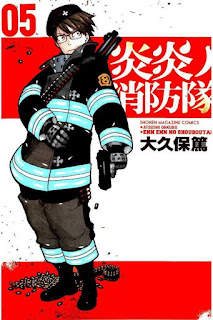 [Manga] 炎炎ノ消防隊 第01 05巻 [Enen no Shouboutai Vol 01 05], manga, download, free
