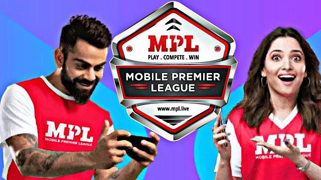 एमपीएल गेम क्या है MPL कैसे खेले और हजारो पैसे कैसे कमाए -what is mpl in hindi