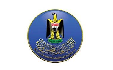 خلية الإعلام الحكومي: جهود حكومية واسعة لمواجهة جائحة كورونا ودعم كبير لإجراءات وزارة الصحة والجهات الأمنية