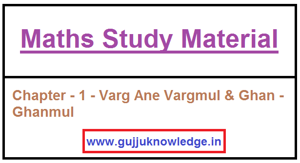 Chapter - 1 - Varg Ane Vargmul & Ghan - Ghanmul