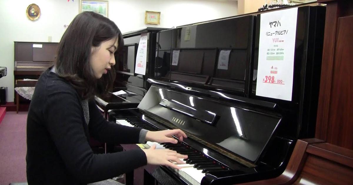 Thiết kế tinh tế của piano Yamaha YUX