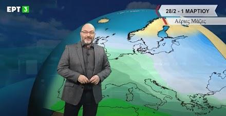 Σάκης Αρναούτολγου: Θερμές αέριες μάζες θα κατακλύσουν την Ευρώπη