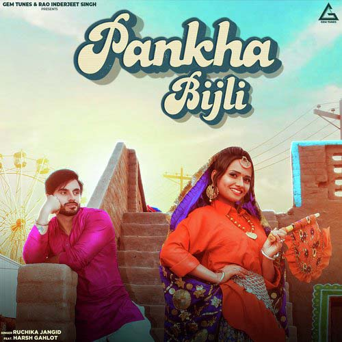 Pankha Bijli Lyrics – Ruchika Jangid