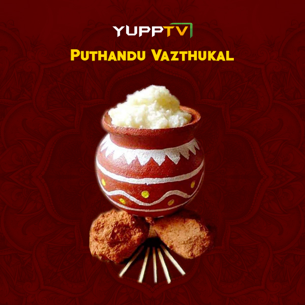 http://www.yupptv.com/Tamilpackages.aspx