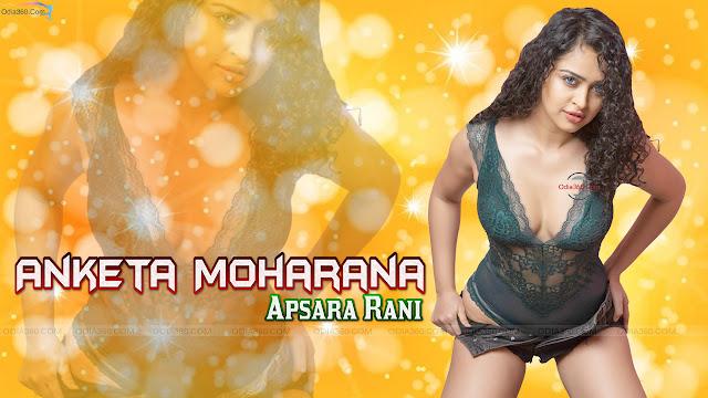 Anketa Moharana - Apsara Rani Hot Sexy HD Wallpaper