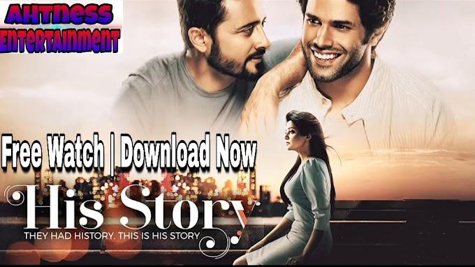 His Storyy (2021) - Alt Balaji Web Series S01 Complete