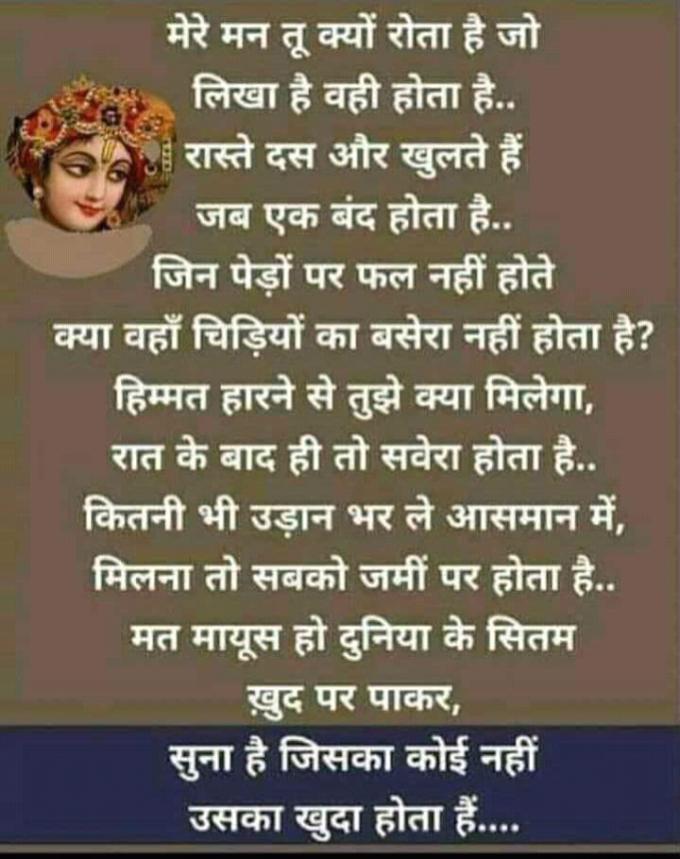 Hindi joke's - Hindi jokes in Hindi languages best jokes collection
