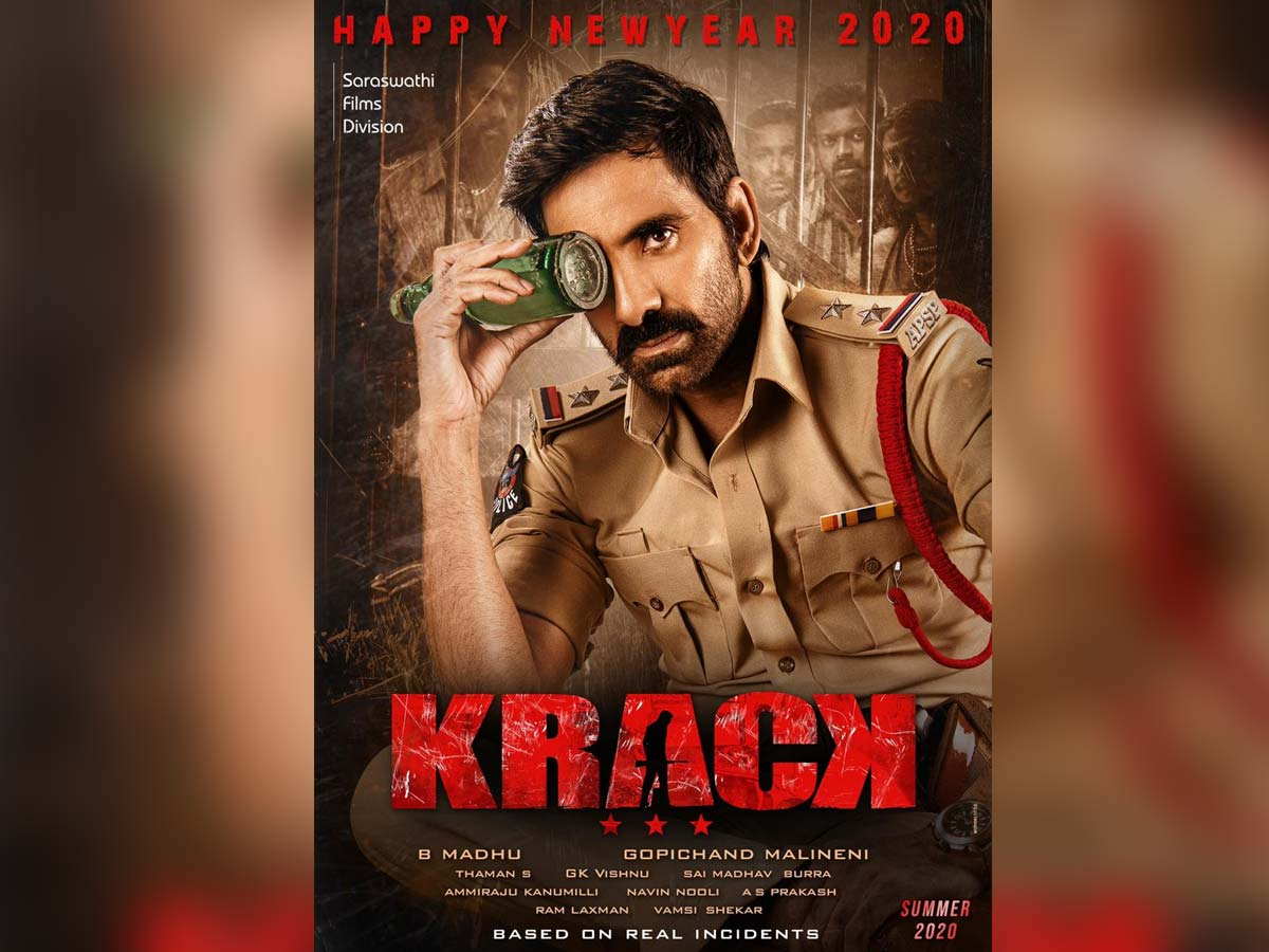 Ravi Teja Upcoming Movie Krack Reshoot Plans