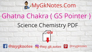 Ghatna Chakra ( GS Pointer ) Science Chemistry PDF in Hindi