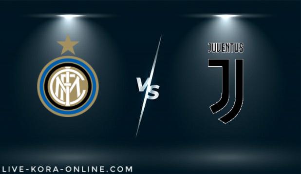مشاهدة مباراة  يوفنتوس و انتر ميلان بث مباشر اليوم بتاريخ 09-02-2021 في نصف نهائي كأس ايطاليا