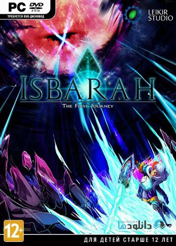 ISBARAH-pc-game-download-free-full-version