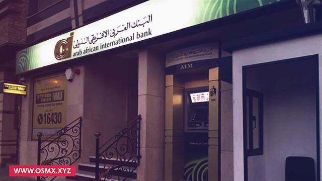 طريقة تفعيل باي بال PayPal في مصر 2020