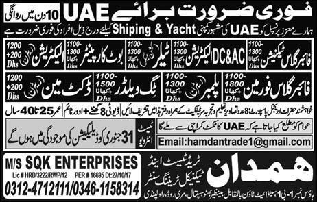Latest Overseas Jobs in UAE Through Hamdan Trade Test & Technical Training 30 Jan 2018