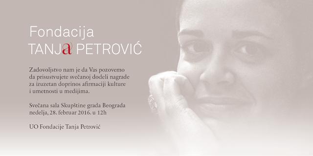 Fondacija Tanja Petrović