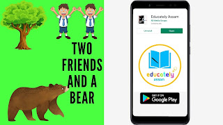 LESSON 2 | TWO FRIENDS AND A BEAR QUESTIONS ANSWERS | SCERT SOLUTIONS