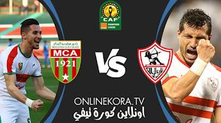 مشاهدة مباراة الزمالك ومولودية الجزائر بث مباشر اليوم 13-02-2021 في دوري أبطال إفريقيا