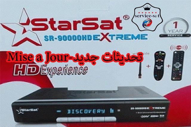 تحديث جديد starsat SR-90000HD_EXTREME
