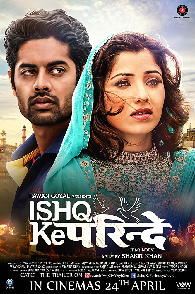 Ishq Movie Download