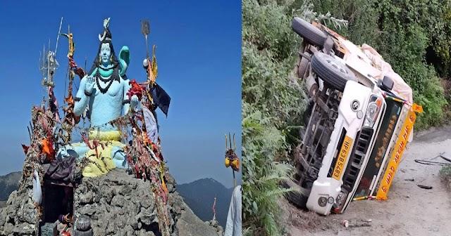 हिमाचल: चूड़धार से लौट रहे श्रद्धालुओं की पिकअप लुढकी, एक मरा- बाकी IGMC रेफर