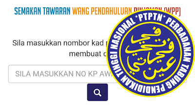 Semakan WPP PTPTN 2019 Online