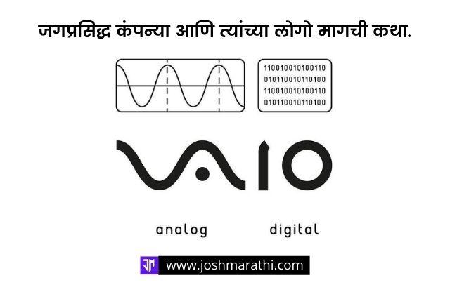 History of VAIO Logo - Joshmarathi (Google)