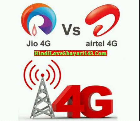Reliance Jio VS Airtel 4G