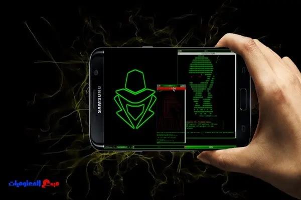 أفضل 10 تطبيقات مجانية للكشف عن برامج التجسس لنظام الاندرويد