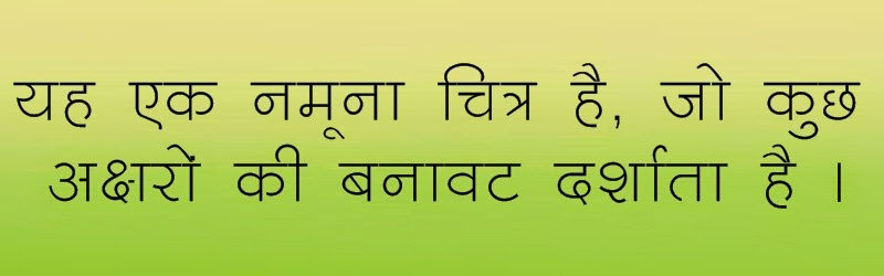 Chandra Hindi font download