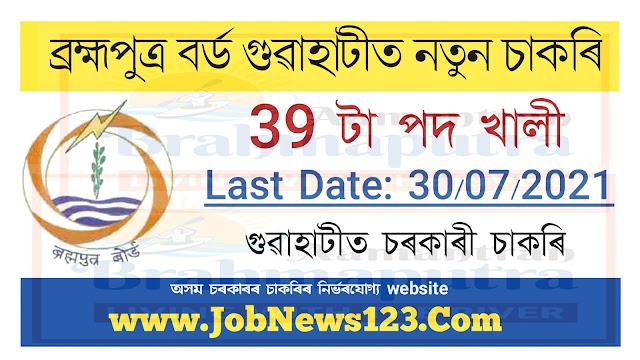 Brahmaputra board recruitment 2021: