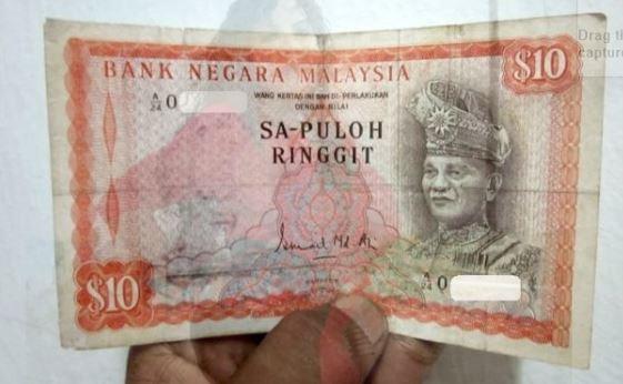 Asal Usul Gambar Pada Duit Malaysia Yang Anda Tidak Tahu
